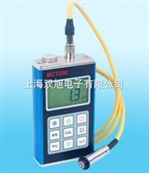 MCT-200MCT200涂层测厚仪【MCT-200物理特性分析仪器】
