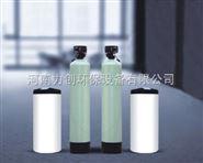 庆阳8吨全自动软化水器专业生产