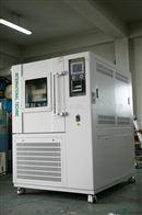 JW-80(A-S),JW-120(A-S),JW-150(A-S)北京高低温恒温试验机,上海高低温恒温试验机,深圳高低温恒温试验机