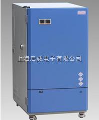 药品稳定性试验箱(出口型)