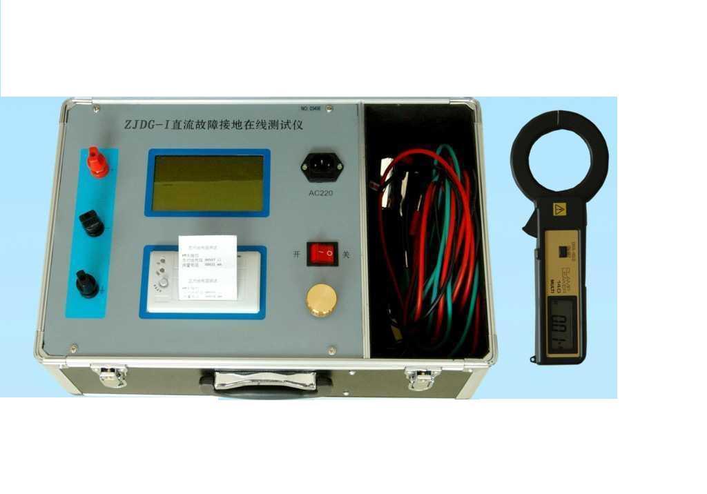 2, 测量直流接地电阻值0~20kω 3, 采用微机操作软件系统和高