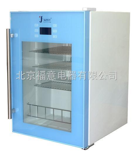福意联医用冰箱