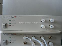 DGU-14A二手液相岛津在线脱气机