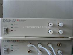 DGU-12A二手液相岛津在线脱气机
