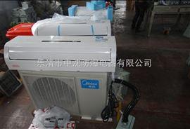 BKFR72/3P防爆空调|防爆空调怎么生产|防爆空调厂家