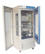 KRQ-250HP人工气候箱种子培养箱恒温箱