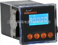 迷你型电流电压表型号