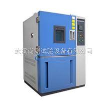 SC/GDW-500D山东高低温试验箱