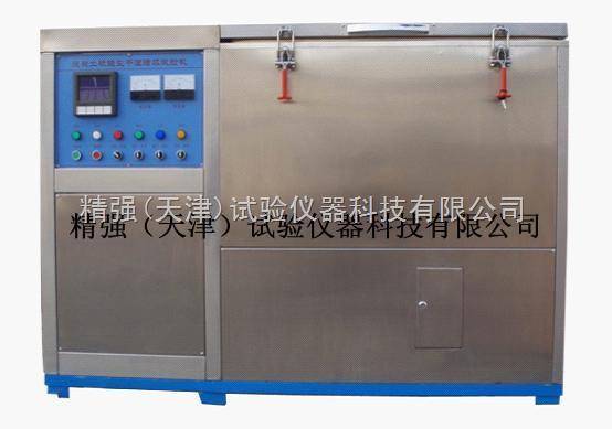 CABR-LSB-微机控制混凝土硫酸盐干湿循环试验机