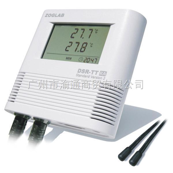 佐格DSR-TT/DSR-T温度记录仪