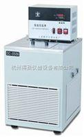 DC-1020低温恒温水槽,高精度低温恒温槽