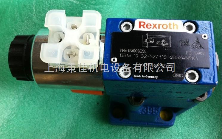 调速阀 供应fd型平衡阀  rexroth液压 力士乐z2s型叠加式液控