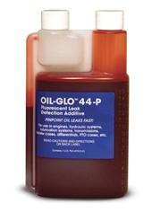 多光谱油基流体系统用检漏剂