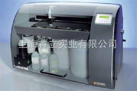 帝肯 Profiblot™ T48 全自动蛋白印迹仪