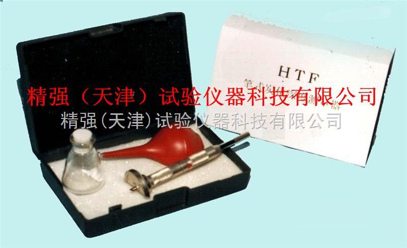 碳化深度测量仪