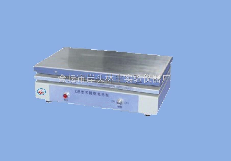用于实验室, 相关产品名称:DB型不锈刚电热板 DB型不锈钢电热板 一、 产品简介不锈钢电热板广泛用于样品的烘培、干燥和作其它温度试验,是生物、遗传、医药卫生、环保、生化实验室、分析室、教育科研的必备工具.其主要特点: 1、加热器采用特殊成型工艺制作,高温状态无翘曲变形。 2、工作面板选材不锈钢,有优越的抗腐蚀性能, 工作面温度均匀。 3、升温快且均匀,操作简便,使用安全。二、 技术指标 A:模拟控温 指标 型号 DB-1 DB-2 DB-3 加热功率 600W 800W 1000W 工作面积 300&s