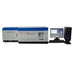 WKL-3000微庫侖硫氯分析儀