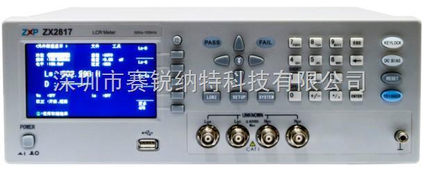 致新zx8517lcr数字电桥
