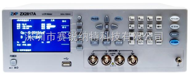 lcr数字电桥-产品报价-深圳市赛锐纳特科技有限公司