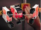电玩城游戏大厅_TURCK安全继电器德国图尔克
