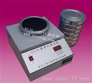 CFJ-II茶叶标准筛,现货直销茶叶细度分析筛