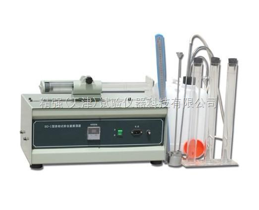 SD-II-电动砂当量试验仪