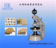 瓦楞纸板厚度测定仪,瓦楞纸物理性能检测必备测量仪