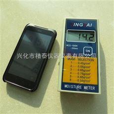 MCG-100W木材水分仪 木材水分检测仪,快速木材水分仪