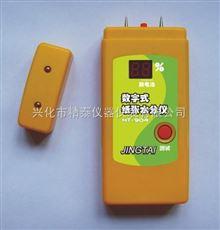 HT-904探针纸张水分仪