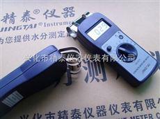 JT-C50精泰牌混凝土湿度测定仪 快速混凝土湿度测定仪