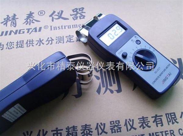 精泰牌混凝土湿度测定仪 快速混凝土湿度测定仪