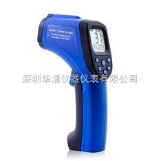 深圳HT-863D远距离温度测量仪