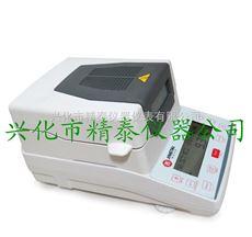 JT-K10塑胶原料水分测试仪 塑胶原料水分仪,水分测定仪