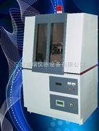 Y-2000AX射线衍射仪 国产