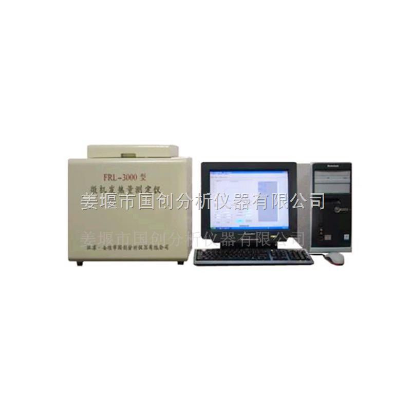 微机发热量测定仪