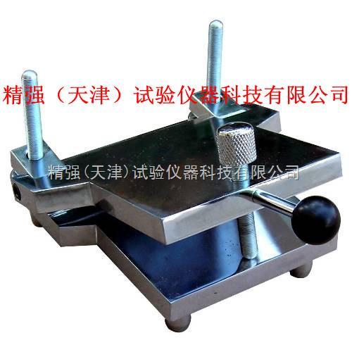 DWZ-120-低温弯折仪