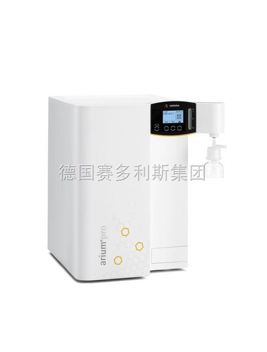 賽多利斯 Arium® Pro 超純水系統