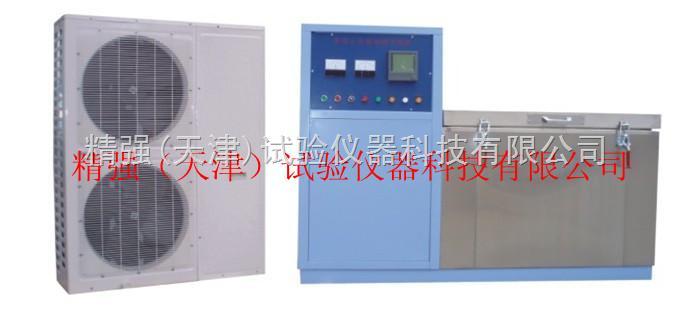 TDR16/28分体-冻融机