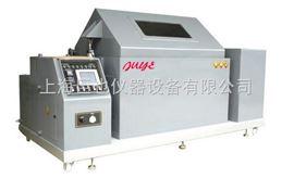 JY-CA160盐干湿复合式腐蚀试验机