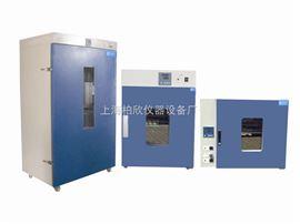 DGG-9030ADGG-9030A立式電熱恒溫鼓風干燥箱