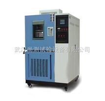SC/GD(J)W高低温交变试验箱