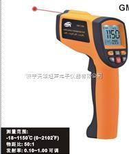 GM1150A红外测温仪,非接触式测温枪