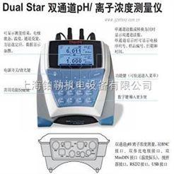 D10P-35,Dual Star溴离子测量仪