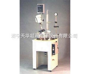 安徽单层玻璃反应釜,合肥多功能反应器