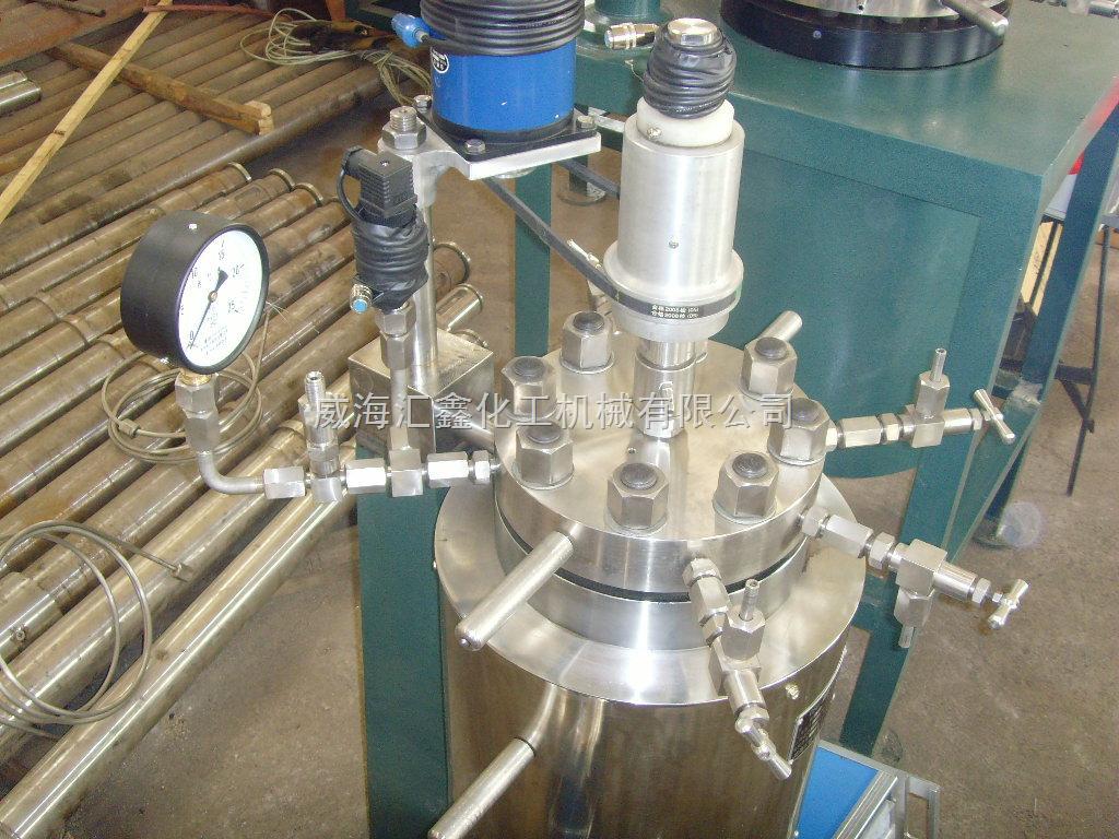 加氢反应釜-供求商机-威海汇鑫化工机械有限公司