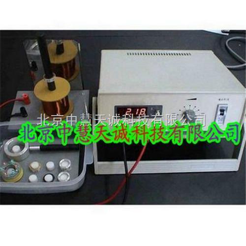 磁悬浮演示实验仪/磁悬浮试验仪