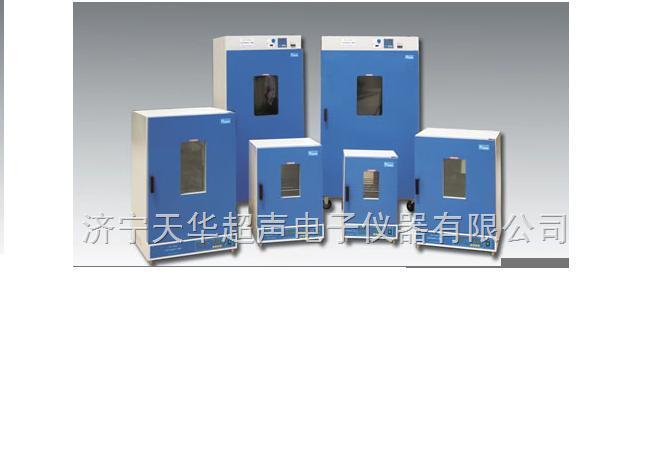 河南鼓风干燥箱,郑州鼓风干燥箱型号