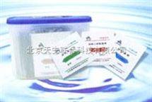 牛奶中硫氰酸钠速测管 硫氰酸钠试剂盒