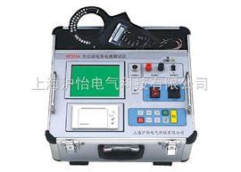 沪怡全自动电容电感测试仪