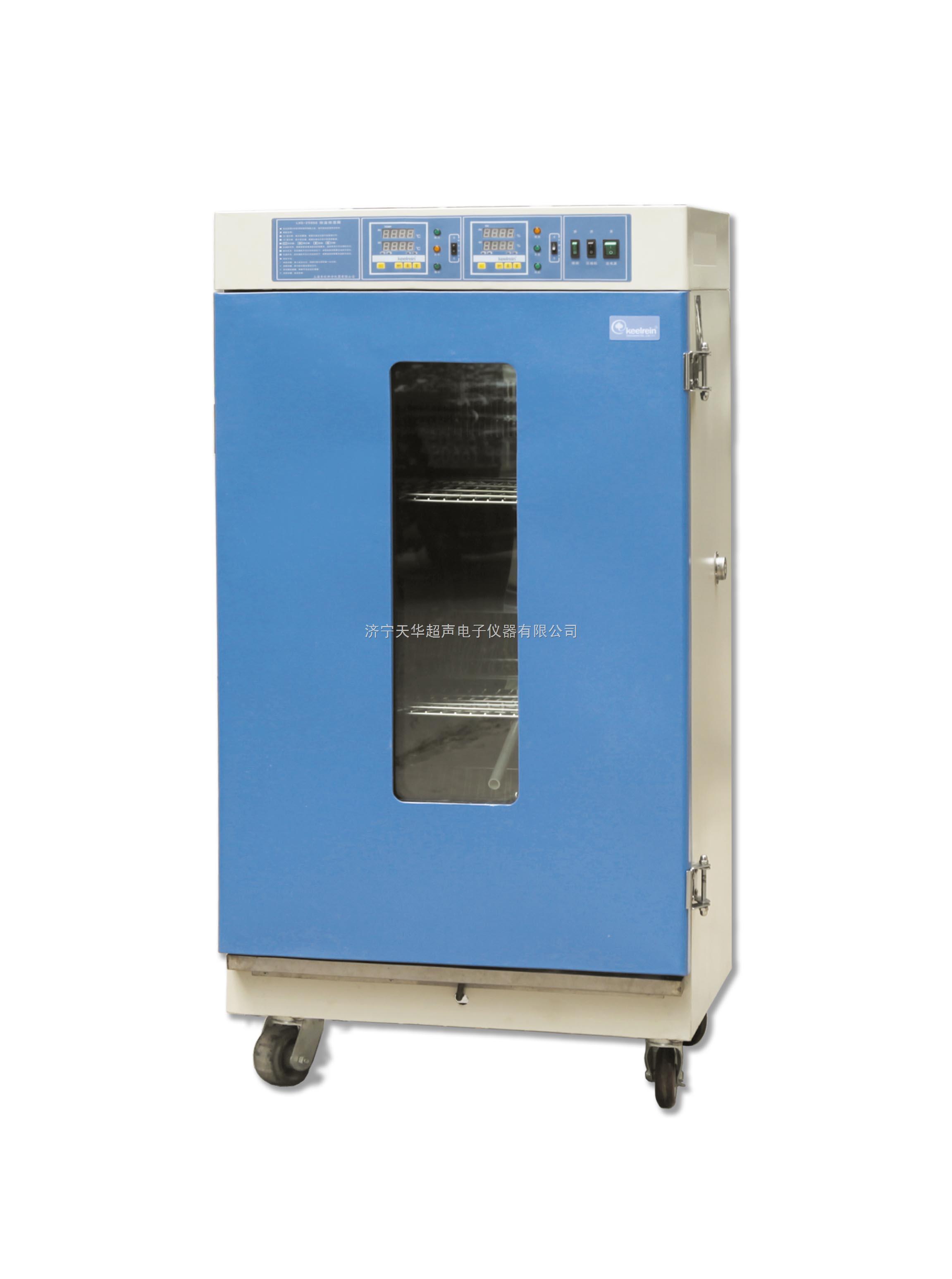 河南恒温恒湿箱型号,郑州恒温恒湿箱供应厂家
